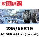 ヨコハマ:スタッドレスタイヤ SUV 4x4 ジオランダー I/T-S G073 235/55R19 4本セット【2013年製】