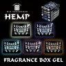 メール便可//ノル:芳香剤 HEMP ヘンプフレグランスボックスジェル LIGHTISH BLUE ライティッシュブルー 置き型 170g/OA-HXG-1-2