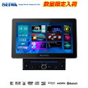 2x2フルセグ 2DIN Bluetooth DVD USB再生 スマホを大画面でミラーリング 10V型マルチメディアオーディオ PMA100FZ セイワ PIXYDA