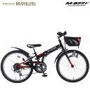 MTB 折畳み ブラック マウンテンバイク22インチ 6段変速自転車 シマノ最新CIデッキ 折りたたみ M-822F MYPALLAS/マイパラス 池商