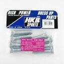 HKB SPORTS (東栄産業) 20mmロングハブボルト トヨタ 4穴用 P1.5/14.3 8本入 HK33/