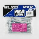 HKB SPORTS (東栄産業) 10mmロングハブボルト ニッサン 5穴 P1.25/13 10本入 HK38/