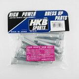 HKB SPORTS (東栄産業) 20mmロングハブボルト 新ニッサン 5穴 P1.25/14.3 10本入 HK31/