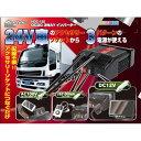 大自工業 メルテックインバーター トラックDC24VをAC100V USB DC12V変換 定格120W HDC-120/