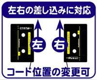 �������iPhone4S/iPod/WALKMAN�ѥ����åȥ����ץ�����3.5���ƥ쥪�ߥ˥ץ饰KD-80/