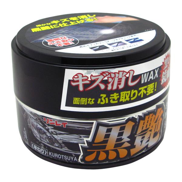 Hotroadparts rakuten global market lindley scratches off wax wiped away unwanted black for Car wax on kitchen cabinets