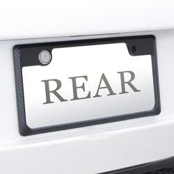 セイワカーボン調シボ仕上げフロント&リアナンバーフレームセット普通車&軽自動車兼用K378/