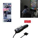 FMトランスミッター FMトランスミッター4 バンド iPhone/iPod充電機能/カシムラ KD-153/