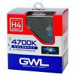 ミラリード:H4/H4U 4700K ハロゲンバルブ ウルトラホワイト 車検対応/S1407/