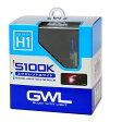 ミラリード:H1 5100K ハロゲンバルブ エクセレントホワイト 車検対応/S1411/