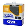 ミラリード:HB3 5100K ハロゲンバルブ エクセレントホワイト 車検対応/S1414/