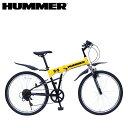 ショッピング折りたたみ自転車 HUMMER/ハマー FサスFD-MTB266SE 折りたたみ自転車 折り畳み 折畳み 6段変速 Fサス イエロー ミムゴ MG-HM266E