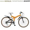 折りたたみATB26インチ自転車 6段変速 Wサス マウンテンバイク フルサス 折畳み 街乗り オレンジ MYPALLAS/マイパラス 池商 M-670