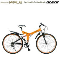 折りたたみATB26インチ自転車 6段変速 Wサス マウンテンバイク フルサス 折畳み 街乗り オレンジ MYPALLAS/マイパラス 池商 M-670の画像