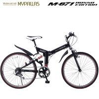 折りたたみATB26インチ自転車 6段変速 Wサス マウンテンバイク フルサス 折畳み 街乗り ブラック MYPALLAS/マイパラス 池商 M-671の画像