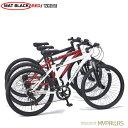 マウンテンバイク26インチ 6段変速自転車 Fサス MTB ハードテイル 街乗り レジャーブラック MYPALLAS/マイパラス 池商 M-620N