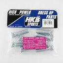 HKB/東栄産業:ロングハブボルト 10mm トヨタ 4穴 P1.5/14.3 8本入/HK32