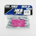 HKB/東栄産業 ロングハブボルト 10mm トヨタ 5穴 P1.5/14.3 10本入/HK36