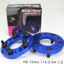 ブレイス ブルー ワイドトレッドスペーサー 15mm PCD114.3/P1.5/5H BZ-002/