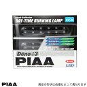 超高輝度スーパー12連LED搭載!デイライト DENO-I3 ブルー 車検対応/PIAA L-223B/