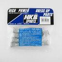 HKB/東栄産業:ロングハブボルト 10mm スズキB リア用 P1.25/12.3 8本入/HK23