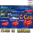 �缫���� / Meltec��5L �������ȹԴ� 5��åȥ� ����ˡŬ���� G��Can5 FX-505