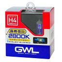 ハロゲンバルブ イエロー H4エクセレントイエロー H4 2800K ミラリード S1406/