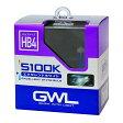 ミラリード:HB4 5100K ハロゲンバルブ エクセレントホワイト 車検対応/S1415/
