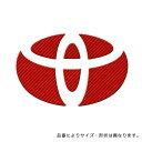ハセプロ/HASEPRO マジカルカーボン ステアリングエンブレム トヨタ ハイエース200系 16アリスト後期 30ハリアー ヴィッツ セルシオ 等 本カーボン仕様 レッド CEST-2R