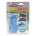 AUG:自動車ガラスのウォータースポット除去剤 小キズ・鱗シミに/A-46/