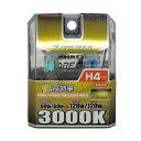 ブレイス/BRAiTH:ハロゲンバルブ H4 3000K スーパーイエロー イエローバルブ 車検対応 120W/120Wクラス 車/BE-304