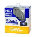 HIDバーナー D2R/S 8000K GWL HIDバルブ プレミアムブルーホワイト 青白色光/ミラリード S-1402