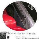 マジカルカーボン スイフト ZC72S Aピラー ブラック スズキ/HASEPRO/ハセプロ:CPASZ-3