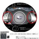 ハセプロ/HASEPRO マジカルアートレザー ステアリングホイールスイッチパネル スバル レガシィB4 BL5/BLE H18.5〜 カーボン調シート ブラック LC-SWS1