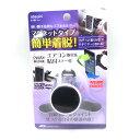 アークス:マグネットスマートフォンホルダー スマホホルダー エアコン取付け/X-181