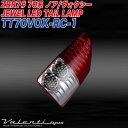 ヴァレンティ/Valenti:ジュエルLED テールランプ ZRR7# 70系 ノア/ヴォクシー VOXY用 ハーフレッド/クローム/TT70VOX-RC-1