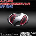 ヴァレンティ/Valenti:オーナメントプレート ネッツ トヨタ 車種別専用 純正エンブレム用 シール フレアレッド/NT-104R