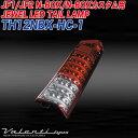 ヴァレンティ/Valenti:ジュエルLED テールランプ JF1/JF2 N-BOX/N-BOXカスタム用 ハーフレッド/クローム/TH12NBX-HC-1
