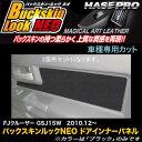 ハセプロ LCBS-DIPT4 FJクルーザー GSJ15W H22.12〜 バックスキンルックNEO ドアインナーパネル マジカルアートレザー