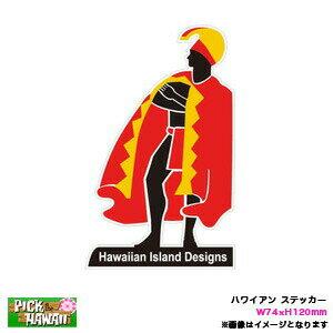 ハワイアン ステッカー キングカメハメハ W74×H120mm 車 ハワイ USA アメリカ USDM/HID-HIS-031