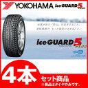 ヨコハマ:スタッドレスタイヤ 165/70R13 アイスガード IG50プラス 冬タイヤ 4本セット【2015年製】