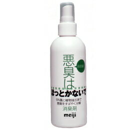 The bad smell sprays 250 ml of deodorization without leaving it