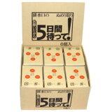 お願いだから5日間待って 6箱セット【smtb-f】