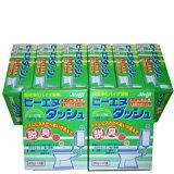 ビーエヌダッシュ 8箱セット 【smtb-f】