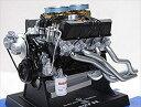 ミニカー LIBERTY CLASSICS社製■1/6 シェルビー 427 コブラ エンジン アメ車【予約商品】