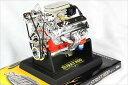 ミニカー LIBERTY CLASSICS社製■1/6 シボレー・Street Rod エンジン アメ車 Small Block【予約商品】