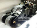 HotWheels スーパーエリート ダイキャスト ミニカー / 1/18 バットマン ダークナイト/ バットモービル タンブラー 限定品【2014年1月発売予定/予約商品】