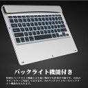 iPad Pro 12.9インチ用 ワイヤレス キーボード ケース スタンド Bluetooth アルミ - ATiC iPad Pro 12.9専用回転軸式 ...