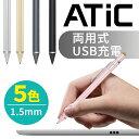 [USB充電対応] ipad タッチペン 極細 両用式 us...