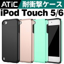 iPod touch ケース カバー iPod touch ...